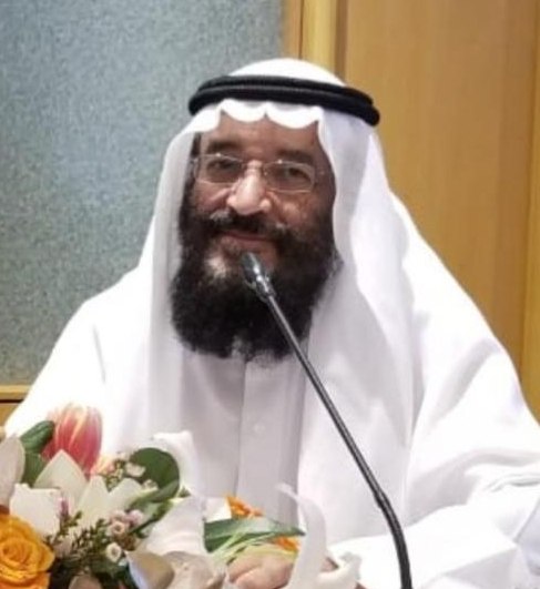 Prof. Jamal Jarallah profile photo